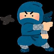 ninja_syuriken_man.png