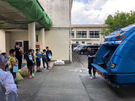 小学校へのゴミ収集の勉強会