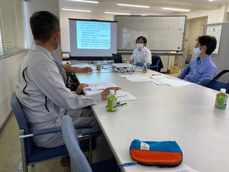 「事業継続力強化計画」認定制度の研修