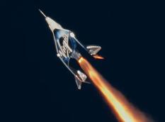 Virgin Galactic Update