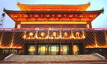 Xi'an Hall front.jpeg