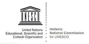 Alexandros Kapelis Unesco pianist