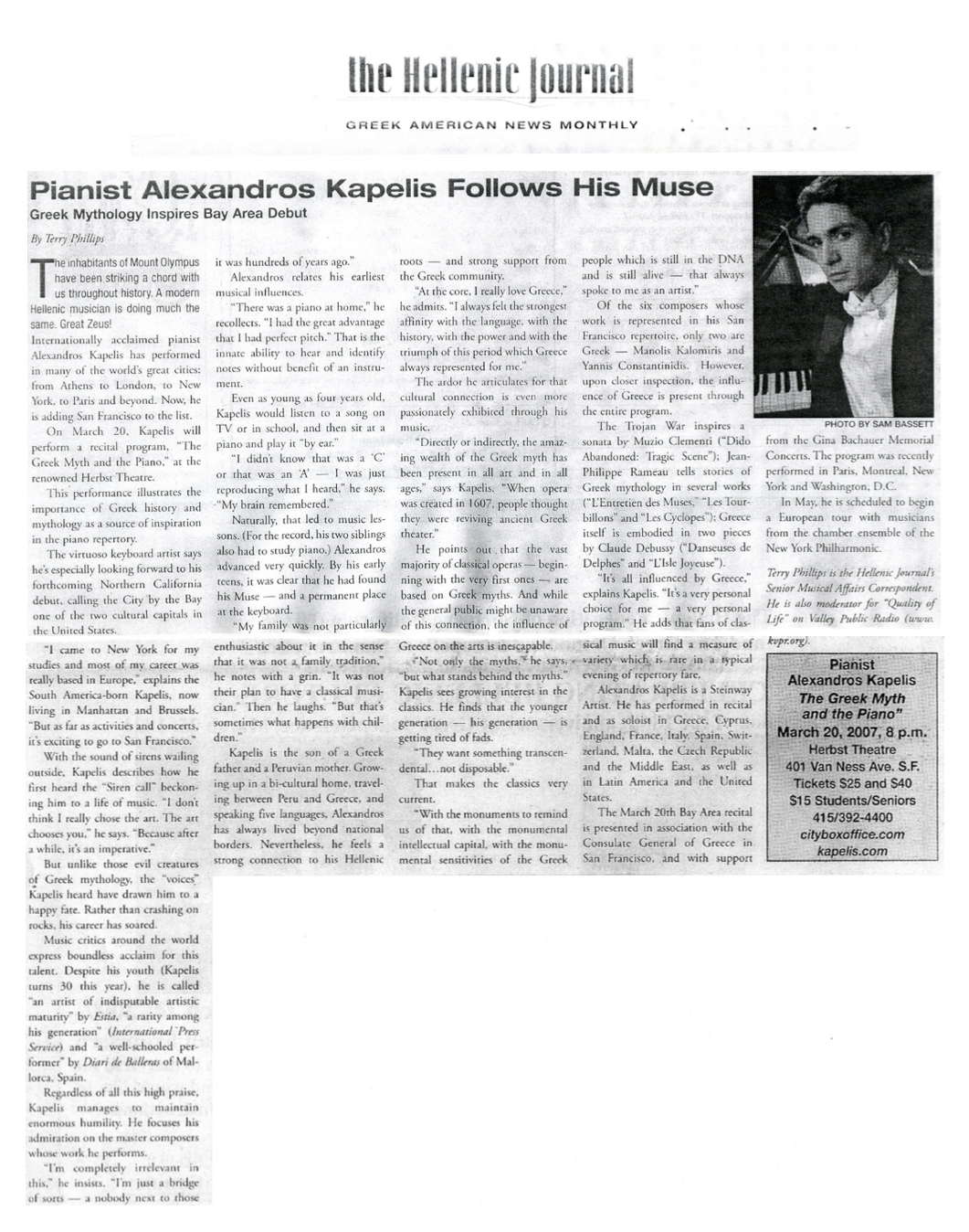 HELLENIC JOURNAL, New York
