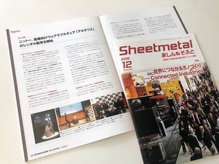 Sheetmetalで紹介