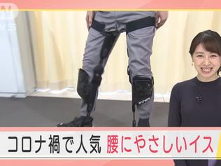 テレビ朝日 「スーパーJチャンネル」で紹介
