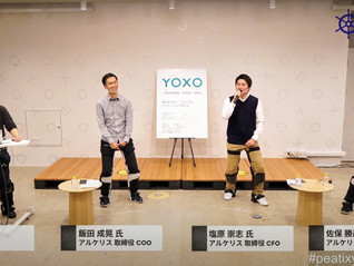 オンライン配信 Yokohama Startups Vol.8に出演