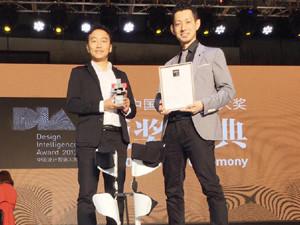 Design Intelligence Awardにて「DIA Innovation賞」を受賞