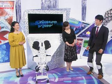 NHK「Science View」で紹介