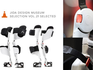 JIDAデザインミュージアムセレクション 2019 優秀賞受賞
