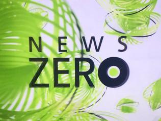 日本テレビ「NEWS ZERO」で紹介