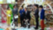 archelis,アルケリス,Wearable Chair,ウェアラブルチェア,景気満開テレビ,フジテレビ,藤澤秀行,石破茂