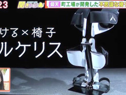 テレビ朝日 「羽鳥慎一モーニングショー」で紹介