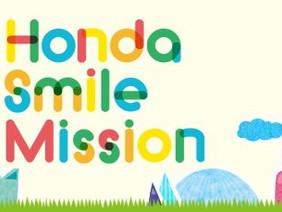 TOKYO FM「Honda Smile Mission」で紹介