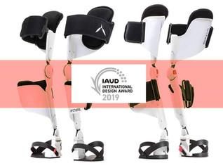 IAUD 国際デザイン賞2019 銀賞受賞