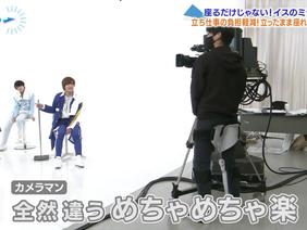 テレビ大阪 「ミライヤー」で紹介(2021.1.30)