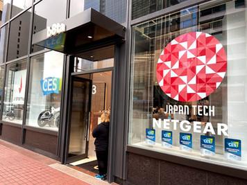 CES2021 JAPAN TECH @b8taにて展示