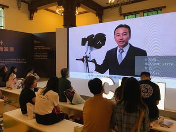2019 上海国際工業設計創新展示会に出展(2019.8.30-9.1)