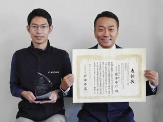 「第15回ニッポン新事業創出大賞 優秀賞」を受賞