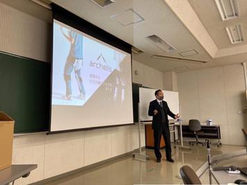 中小企業大学校『経営トップセミナー』に講師として登壇