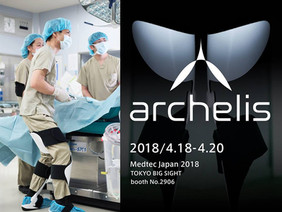 Medtec Japan 2018に出展