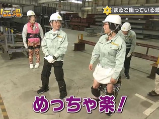 NHK総合(関西)「中川工場」で紹介(2021.6.16)