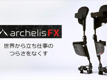 カーボン素材の最新モデル「アルケリスFX」販売開始!