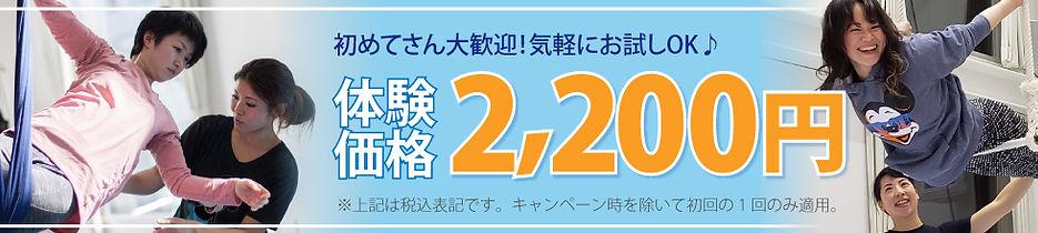 banner20212200.jpg