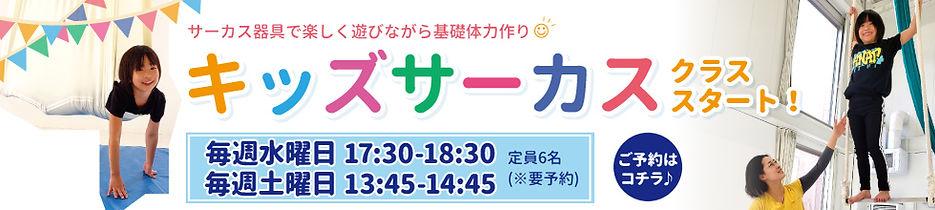banner2021kids.jpg