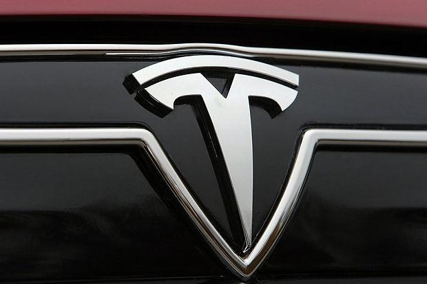 Tesla-Emblem.jpg