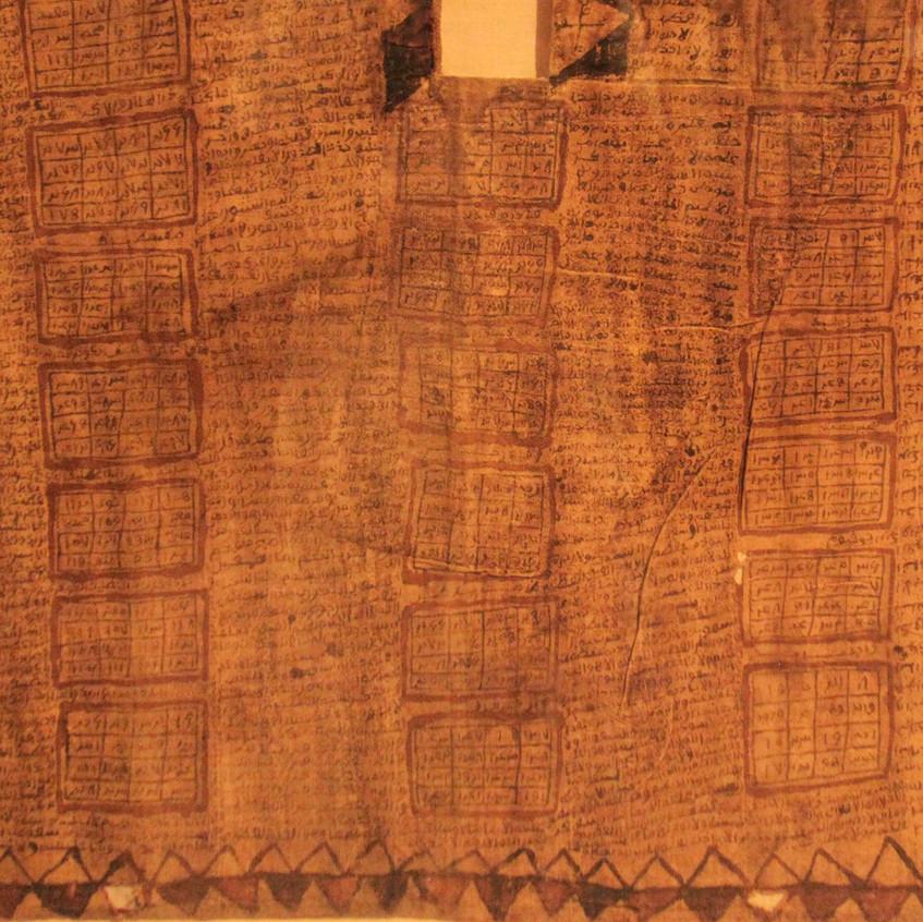 Bogolan com inscrições corânicas
