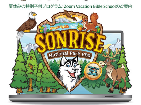 Get Ready for Vacation Bible School!