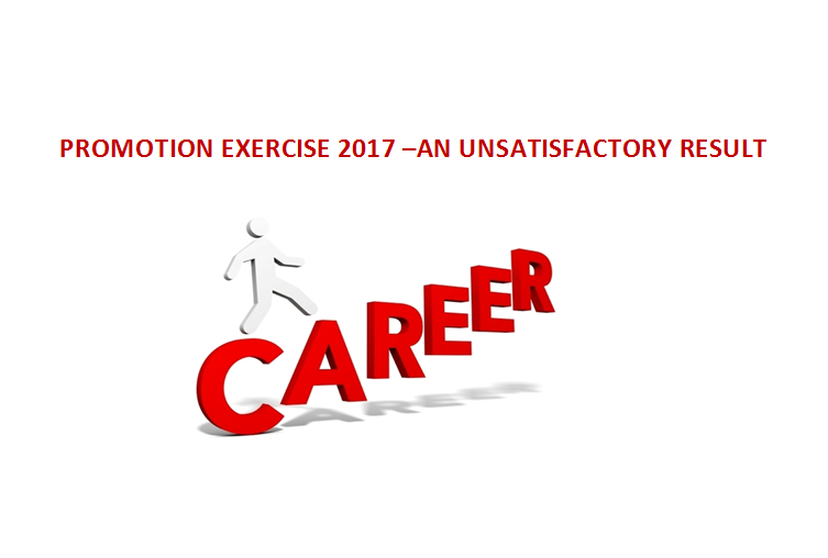 career promotion 2017