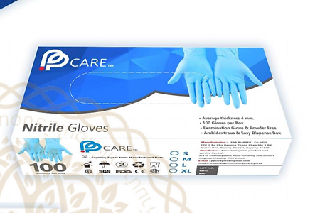 PP CARE Disposable Nitrile Medical Examination Gloves