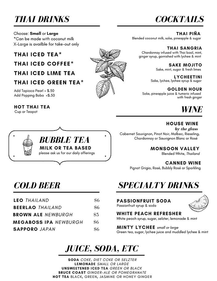 drink menu 2021.png