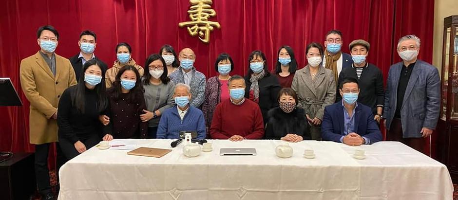 Australian Chinese Charity Foundation AGM