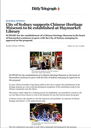 chinese heritage museum.png