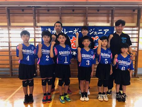 第39回 かんぽ生命ドリームカップ全日本バレーボール小学生大会静岡県中部地区予選