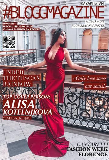 1-2019 BLOGGMAGAZINE KAZAKHSTAN by Skakovskaya