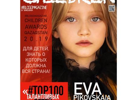 #TOP100CHILDREN: EVA PIKOVSKAIA
