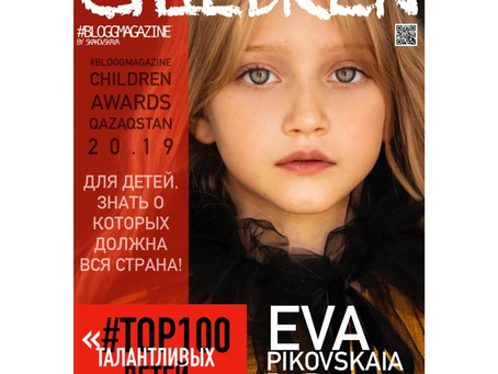 #TOP100CHILDREN: EVA PIKOVSKAIA