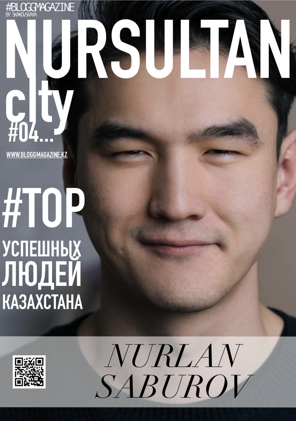 04 NURSULTAN city, #BLOGGMAGAZINE