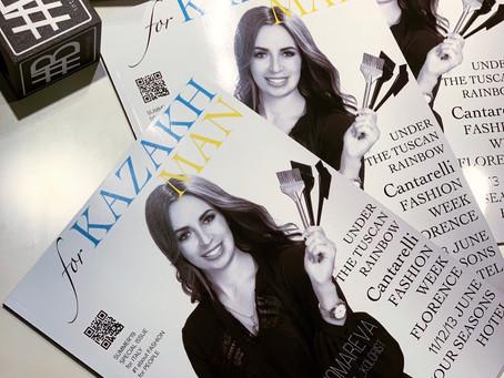 #FORKAZAKHMAN вышел в печатной версии! На обложке популярный колорист - Марина Пономарева.
