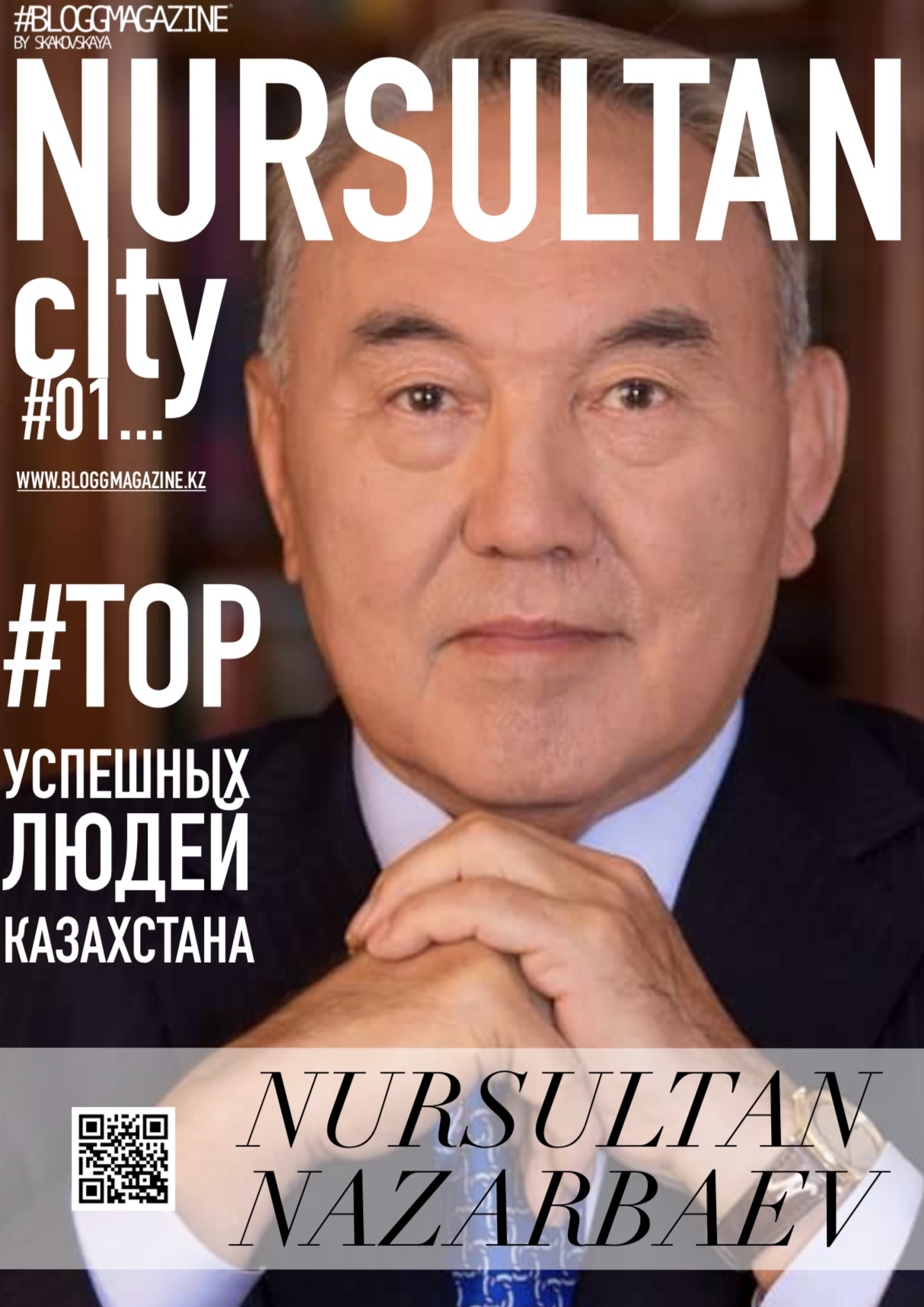 01 NURSULTAN city, #BLOGGMAGAZINE