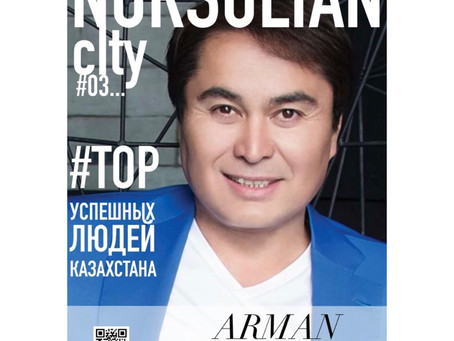 NURSULTAN city #3: Арман Давлетьяров / Arman Davletyarov