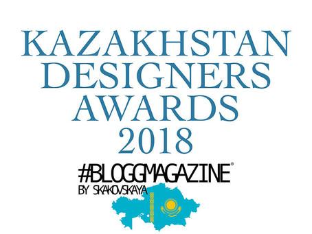 KZ: #KAZAKHSTAN_DESIGNERS_AWARDS: #Премия & #краснаядорожка в «#ДеньКазахстанскогоДизайнера»