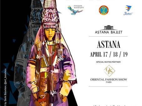 KFW ASTANA & ALMATY пройдёт в апреле