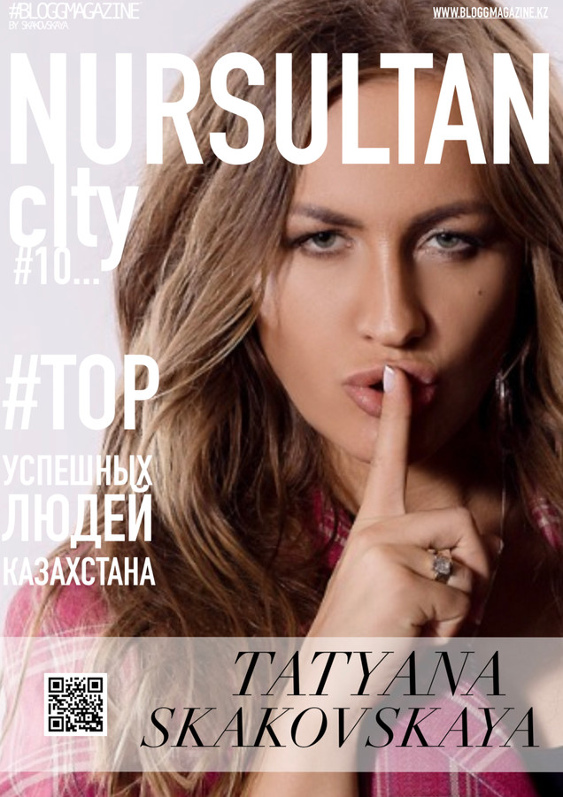 NURSULTAN city, #BLOGGMAGAZINE kazakhstan