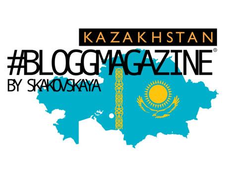 KZ: #BLOGGMAGAZINE by Skakovskaya журналының Қазақстандағы ресми ашылуы.