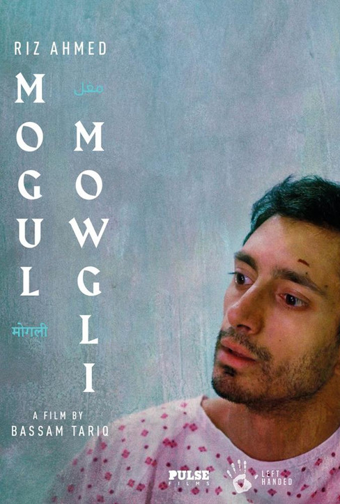 Mogul Mowgli art.jpg