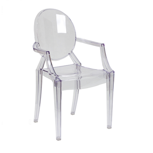 Ghost Armchair